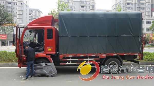 中国重汽货车倒模改装汽车音响
